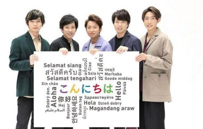 Arashi to meet fans in Singapore for first time on Sunday
