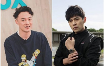 HK unrest: Eason Chan axes 25 shows, Jay Chou postpones six concerts