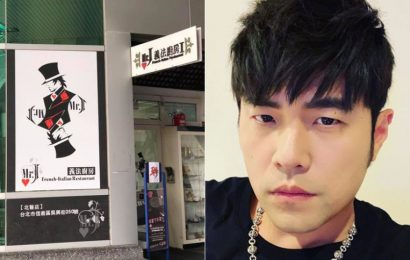 Jay Chou's restaurant to close due to falling business caused by coronavirus pandemic