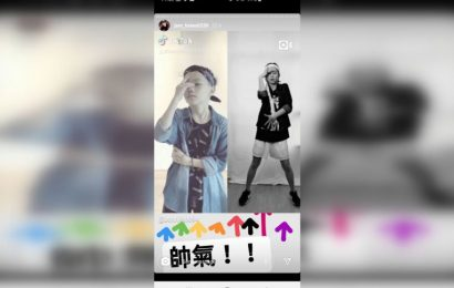 Actress Bonnie Loo gets shoutout from singer Jam Hsiao for her Dance Monkey video