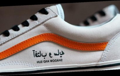 """Coutié's Vans Old Skool """"Shadow and Sun"""" Promotes a Positive Mindset"""